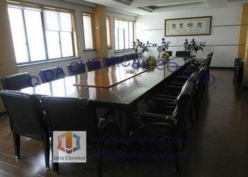 중국 제3 아민 회사